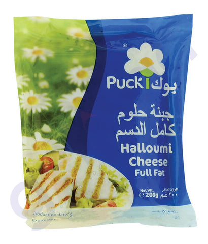BUY BEST PRICED PUCK HALLOUMI CHEESE 200GM ONLINE IN QATAR