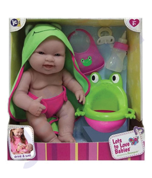 "BUY JC TOYS 14"" LOTS TO LOVE BABIES PINK & WET WITH FROG POTTY-16184 IN QATAR"