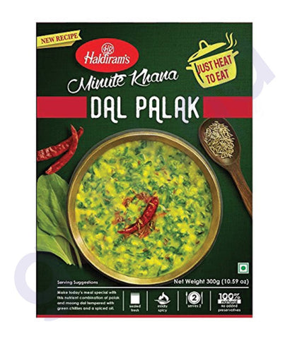 BUY BEST QUALITY HALDIRAMS DAL PALAK 300GM ONLINE IN QATAR