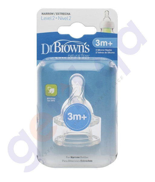 BUY DR BROWN NTL LEVEL-2 SILICONE N/N OPTIONS NIPPLE 2-322 IN QATAR