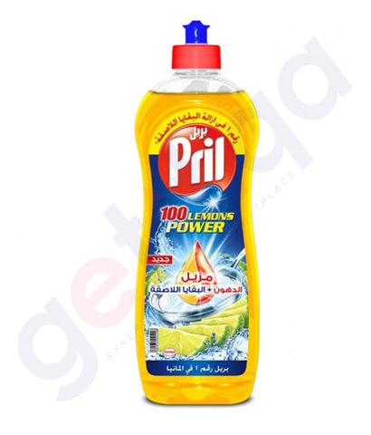 Buy Pril Dish Wash Lemon 700ml Price Online in Qatar