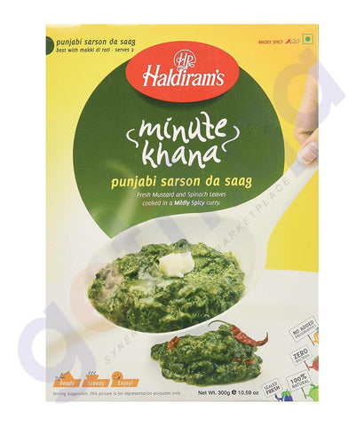 BUY BEST QUALITY HALDIRAMS SARSON DA SAAG 300GM ONLINE IN QATAR
