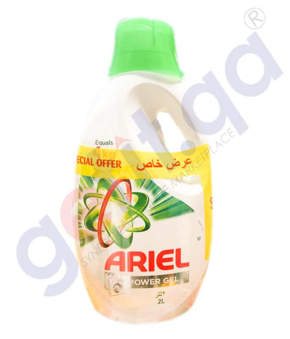 ARIEL POWER GEL LIQUID 2X 2 LTR @ 40 % OFF