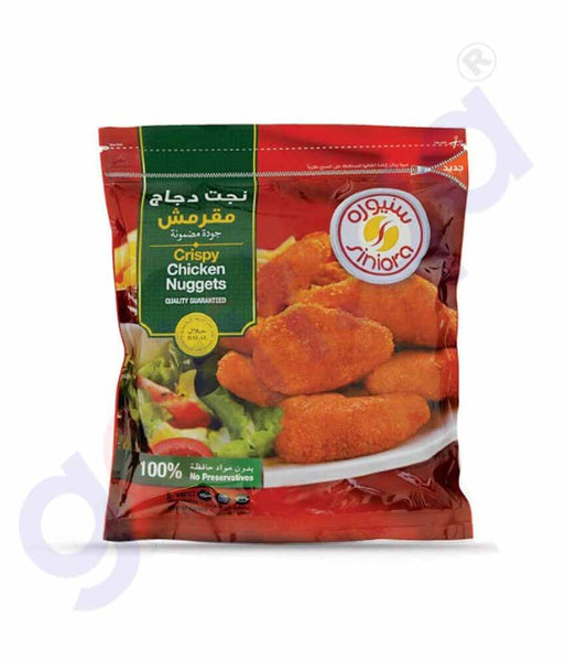 GETIT.QA | Buy Siniora Crispy Chicken Nuggets 900g Online in Doha Qatar