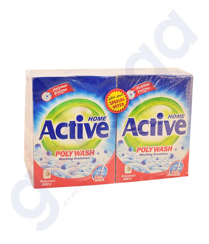 Buy Home Active Washing Powder 500g Price Online in Qatar