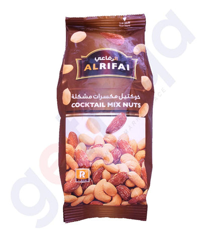 Buy Al Rifai Cocktail Nuts 200g Price Online in Doha Qatar
