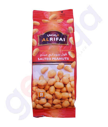 BUY BEST PRICED AL RIFAI PEANUT SALTED 250G ONLINE IN QATAR