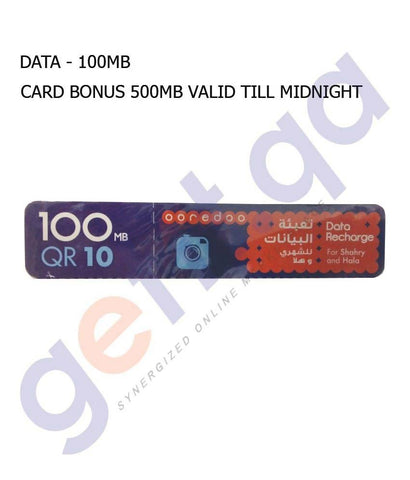 OOREDOO DATA CARD 100MB