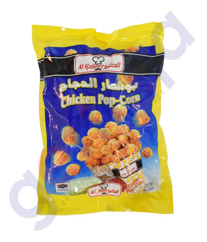 Buy Al Kabeer Chicken Pop Corn 1kg Online in Doha Qatar