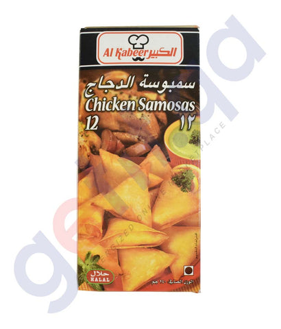Buy Al Kabeer Chicken Samosa 240gm Online in Doha Qatar
