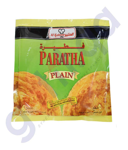 Buy Al Kabeer Plain Paratha 400gm Online in Doha Qatar