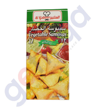 Buy Al Kabeer Vegetable Samosas 240gm Online in Doha Qatar