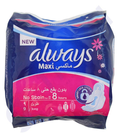 Buy Always Maxi Thick No Stain Long 9 Pads in Doha Qatar