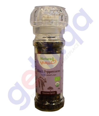 GETIT.QA | BUY NATURAL WHOLE BLACK PEPPER GRINDER ONLINE IN DOHA QATAR