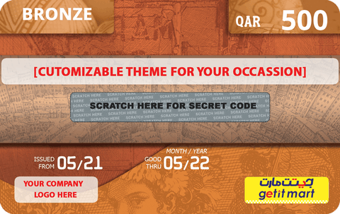 GETIT.QA's CORPORATE BRONZE GIFT CARD
