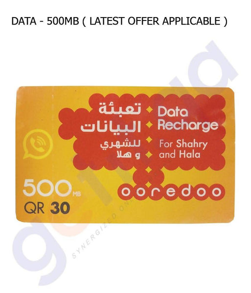 OOREDOO DATA CARD 500MB
