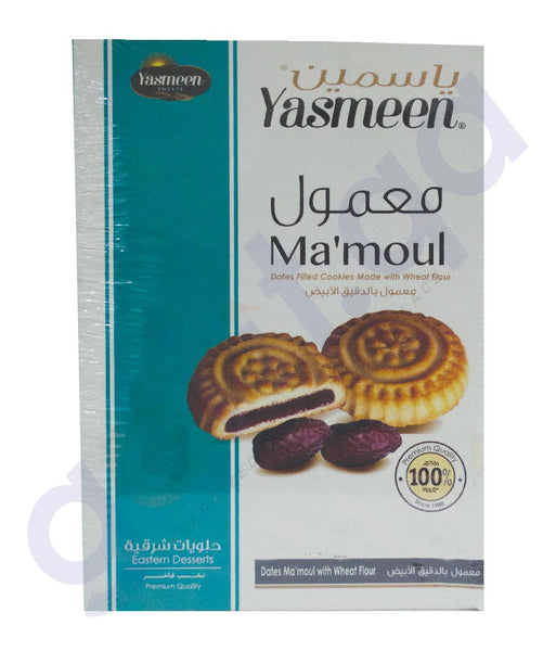 YASMEEN DATES MAAMOUL (BAGS) 550 GM