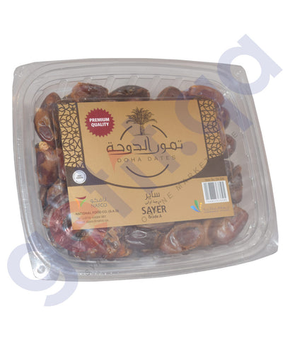 Buy Doha Dates- Sayer (Grade A) Premium Dates in Doha Qatar