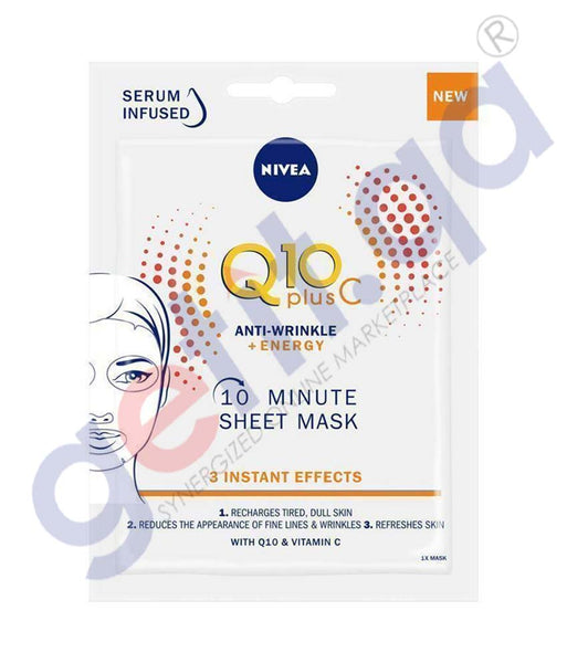 GETIT.QA | Buy Nivea Q10 Vitamin C Sheet Mask Price Online Doha Qatar