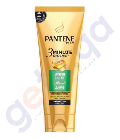 BUY PANTENE 200ML CONDITIONER 3MM SMOOTH & SILKY IN QATAR
