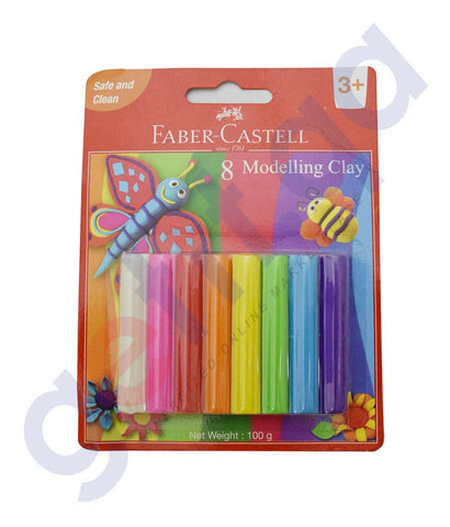 FABER CASTELL 8 MODELLING CLAY - 100GM