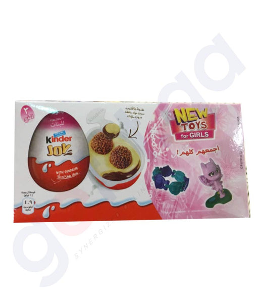 BUY BEST QUALITY KINDER JOY GIRLS EGG 3X 20GM ONLINE IN QATAR