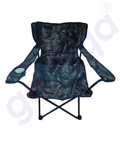 Buy Gitco Beach Chair 8020 Price Online in Doha Qatar