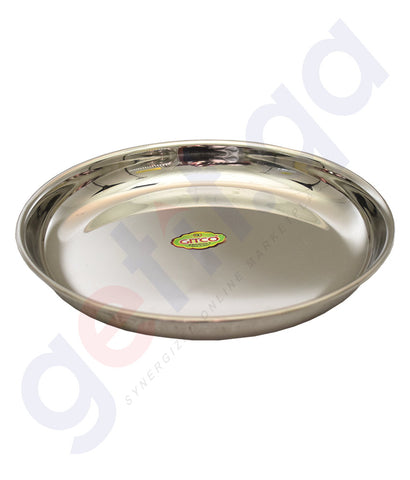 Buy Gitco Steel Halwa Plate Price Online in Doha Qatar