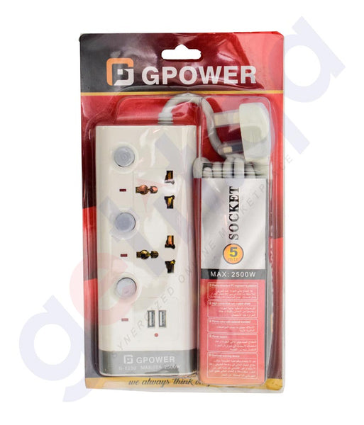 Buy GPower 5 Mtr 2 Way Socket Extension with USB Doha Qatar