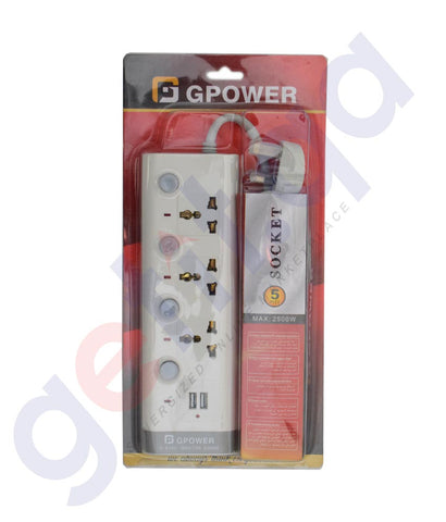 Buy GPower 5 Mtr 3 Way Socket Extension with USB Doha Qatar