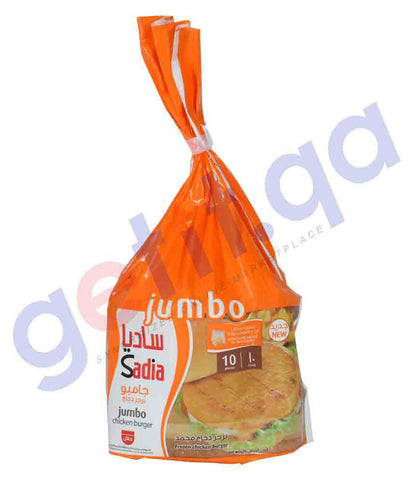 SADIA JUMBO CHICKEN BURGER 720GMS