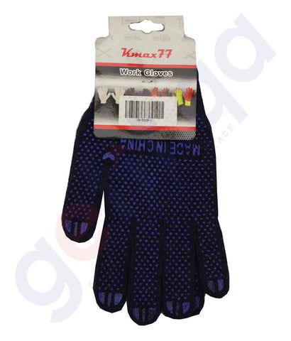 Buy KMax 77 Dotted Gloves Blue LD Online in Doha Qatar