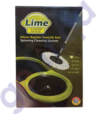 Buy Lime Cleaning Master Spinning Mop Set Online Doha Qatar
