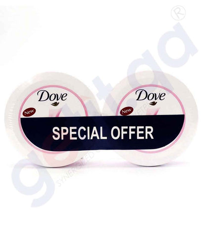 Buy Dove Beauty Cream 150mlX2pcs Price Online in Doha Qatar