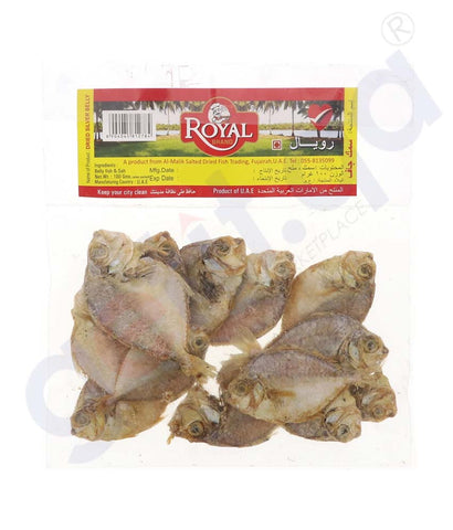 Buy Royal Dried Silver Belly 100gm Price Online Doha Qatar