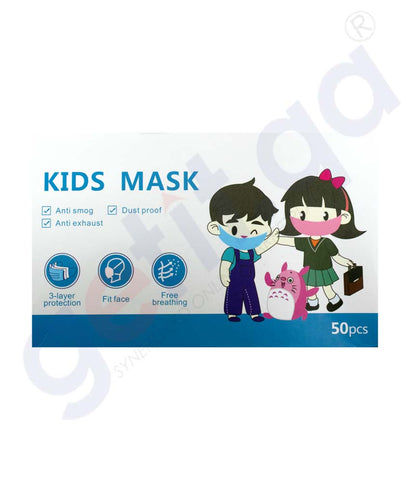 Buy Disposable Kids Face Mask 50pcs White Online Doha Qatar