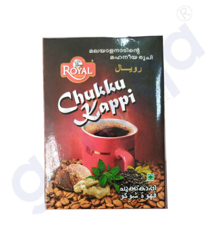 Buy Royal Chukku Kappi 100gm Price Online in Doha Qatar