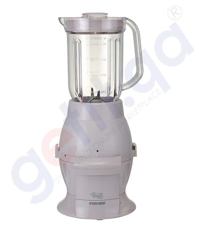Buy Black & Decker 700w Chopper w/ Blender Price Doha Qatar