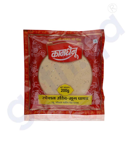 KAMADHENU PAPPAD MEDIUM 250G