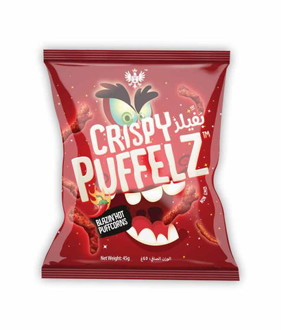 Request Quote Crispy Puffelz Blazin'hot 45g in Doha Qatar