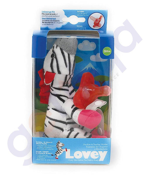 BUY DR BROWN ZEBRA LOVEY WITH PINK ONE-PIECE PACIFIER DB AC048-P6 IN QATAR