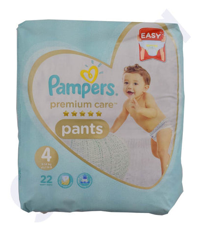 PAMPERS PANTS SIZE 9-14 KG 22 PIECES