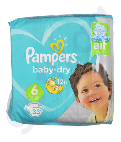 Buy Pampers Baby Dry Air Channels 13- 18kg in Doha Qatar