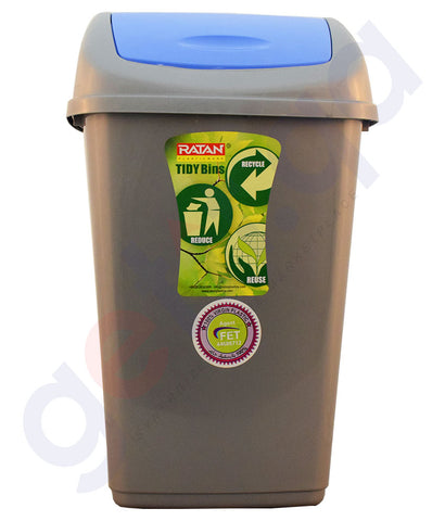Buy Best Quality Ratan Tidy Bins Online in Doha Qatar