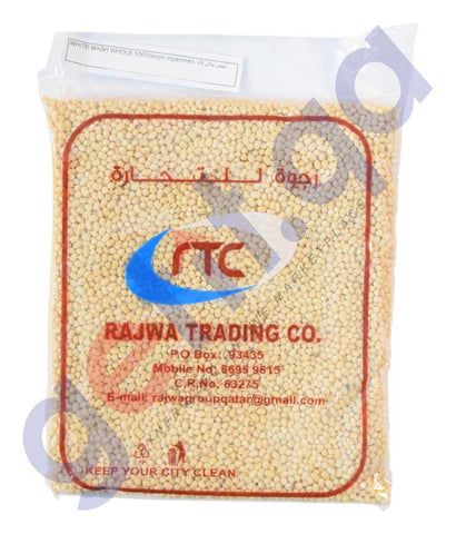 Buy Best Quality RTC White Mash Whole Online in Doha Qatar