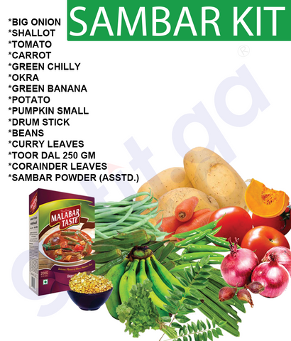 SAMBAR KIT + ASSORTED SAMBAR POWDER 200GM