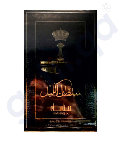 Buy Sultan Al Layl  EDP 100ml Price Online in Doha Qatar