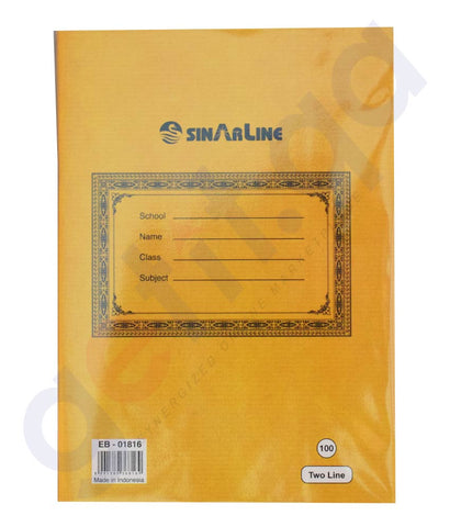 Buy Sinar 2 Line Book EB01816 Price Online in Doha Qatar