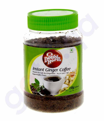 BEVERAGES - DOUBLE HORSE GINGER COFFEE-150GM