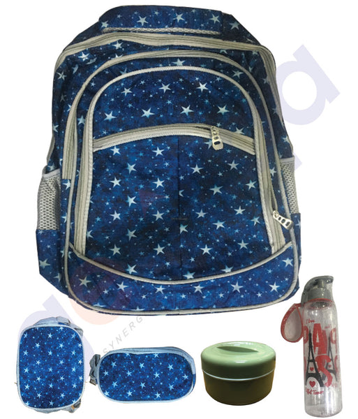 COMBO BAG- BACK TO SCHOOL PACK